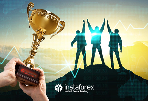 Подводим итоги конкурсов от компании ИнстаФорекс