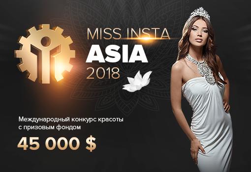 Miss Insta Asia — 2018