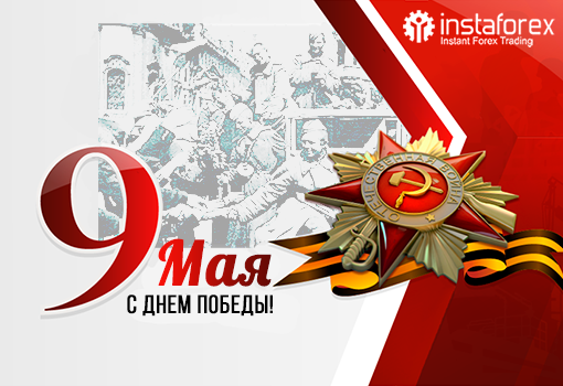 Congratulations on the Victory Day!