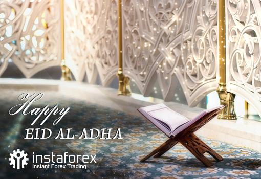 Happy%20Eid%20al-Adha_510%D1%85350.png