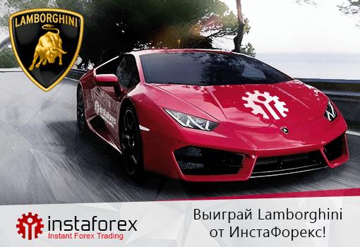 Выиграй Lamborghini Huracan от ИнстаФорекс