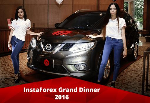 InstaForex merumuskan Majlis Makan Malam Perdana 2016