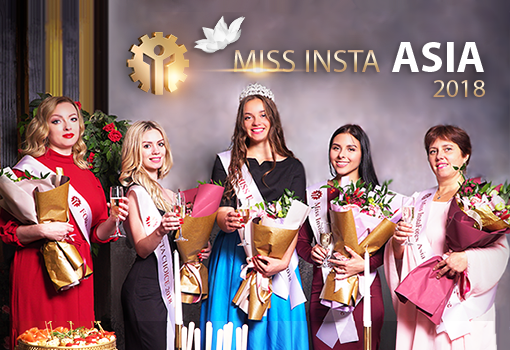 Miss Insta Asia 2018 in Moscow