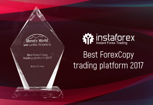 ​ShowFx World recognizes InstaForex as the best trading platform for ForexCopy-2017
