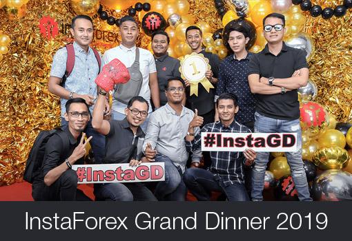 Majlis Makan Malam Perdana 2019 - Sorotan Acara