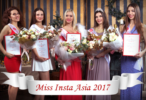 Winners of Miss Insta Asia 2017 awarded