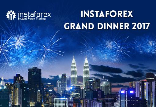 Majlis Makan Malam Perdana InstaForex 2017 bakal berlangsung tidak lama lagi