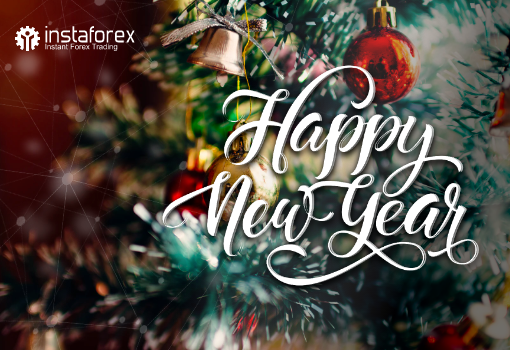 InstaForex team would like to wish you a happy New Year!