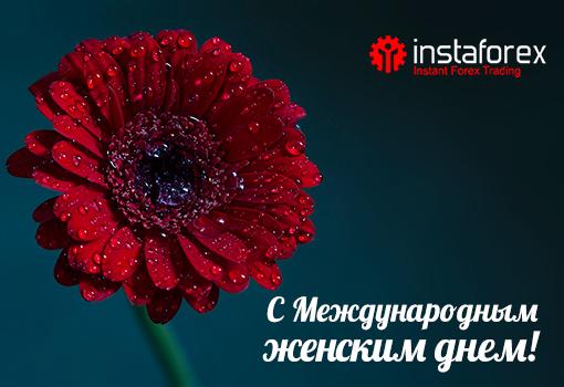 08_03_510x350_ru.jpg