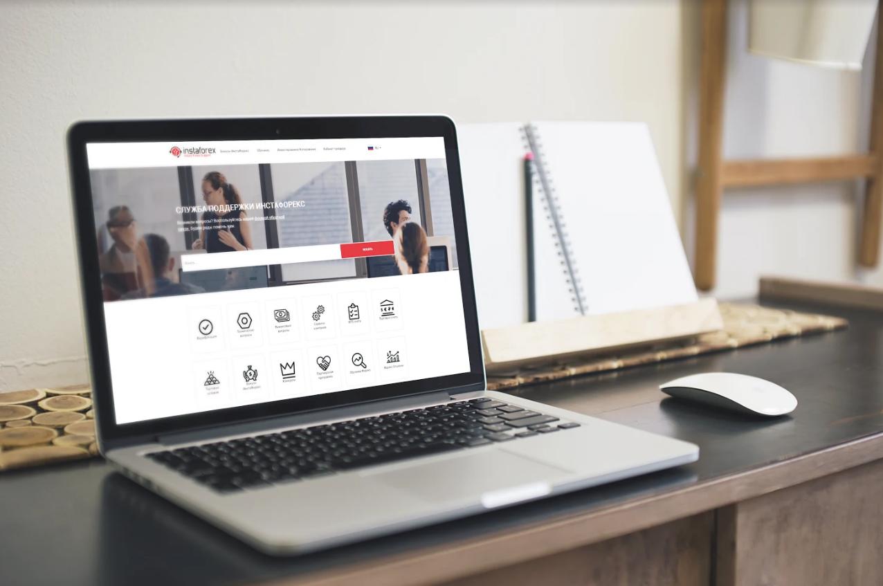 Страхотна новина: Актуализация на страницата за поддръжка на клиенти на ИнстаФорекс! Последвайте линка, за да видите новите промени