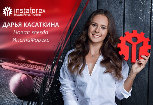 https://forex-images.ifxdb.com/company_news/userfiles/454ru.png