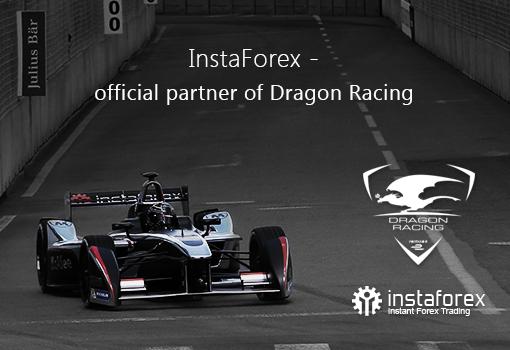 dragon_racing_en.png