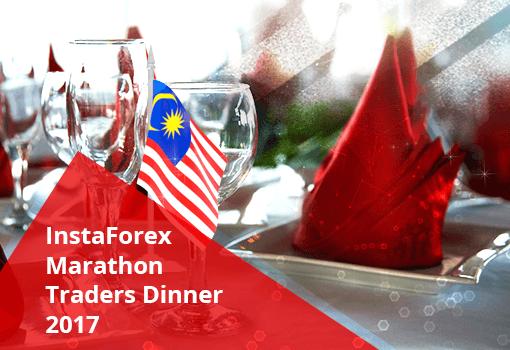 Majlis Makan Malam Maraton Pedagang InstaForex 2017