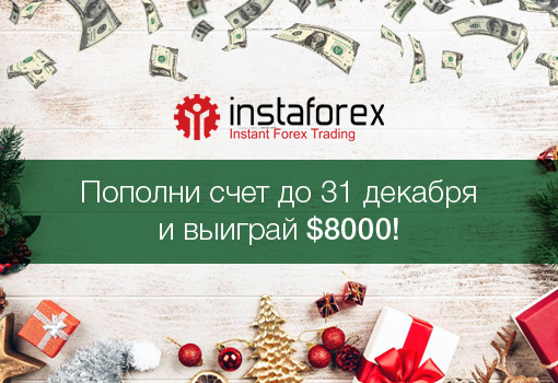 xmas_chancy_deposit_1.jpg