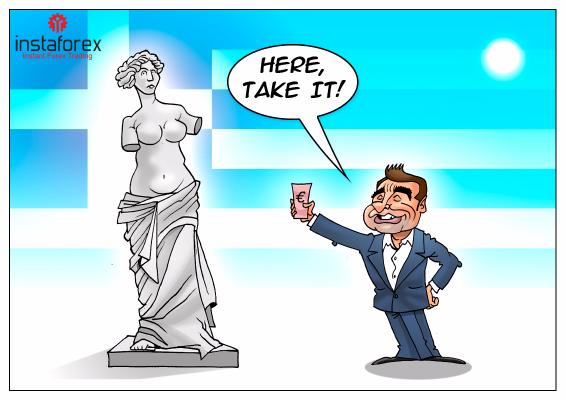 Yunani berencana membagikan 1 miliar euro bagi warga miskin