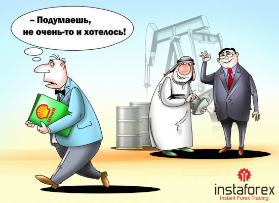 Shell уходит с рынка Ближнего Востока