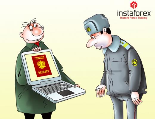 Госдума приняла закон, регулирующий объекты цифровой экономики