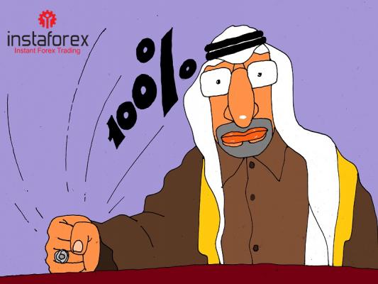 Аль-Фалих: сделка по сокращению ОПЕК+ достигнет 100% в ближайшие недели