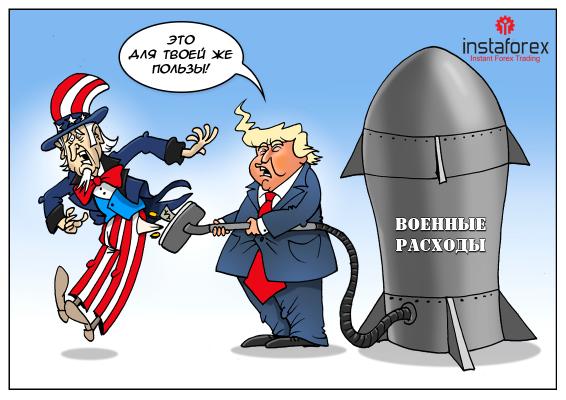 Еще один повод помечтать о банкротстве США, или у кого длиннее пушки