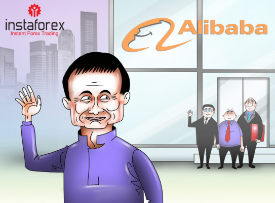 Jack Ma is no longer Alibaba's chairman