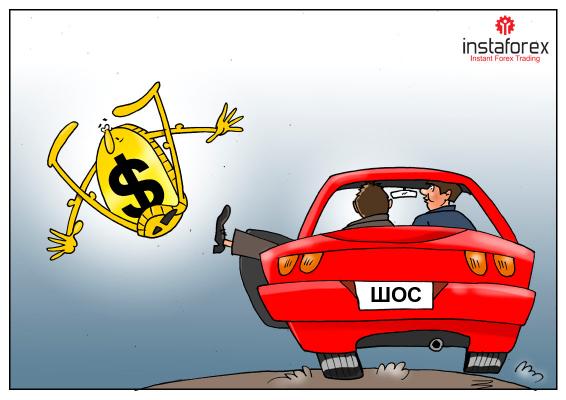 ШОС приєдналася до атаки на долар! Тримайся, американець!