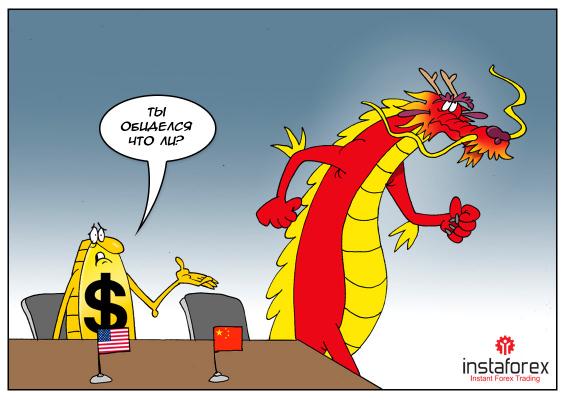 Китай: долларов меньше не становится, но начало положено!