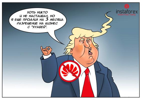 У руководства Huawei еще есть 90 дней!