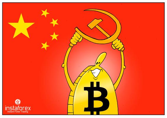 Chiny użyją blockchaina - totalna kontrola