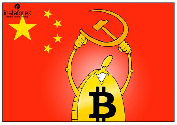China's president urges acceleration of blockchain development