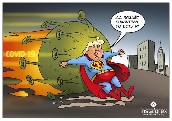 Друг познается в беде — Трамп прошел проверку на прочность!