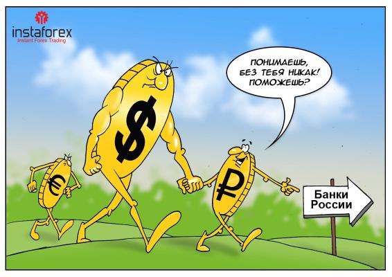 Властям, конечно, надо доверять, но денежки не хочется терять!