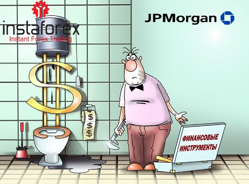 JPMorgan уменьшает объемы продаж фининструментов