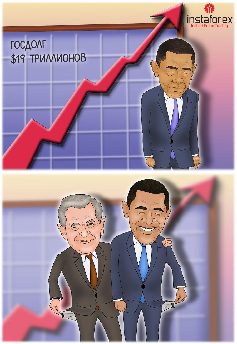Госдолг США перевалил за 19 триллионов долларов