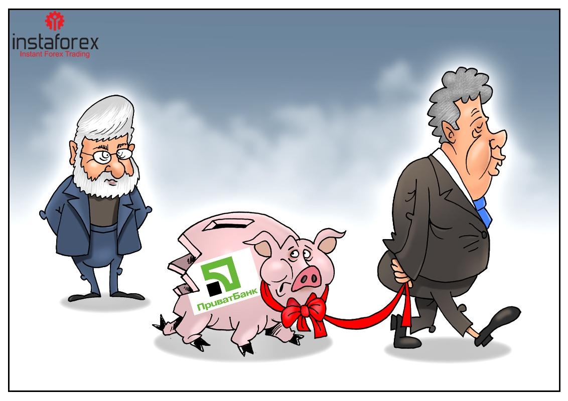 Украинский «Приватбанк» попал под национализацию