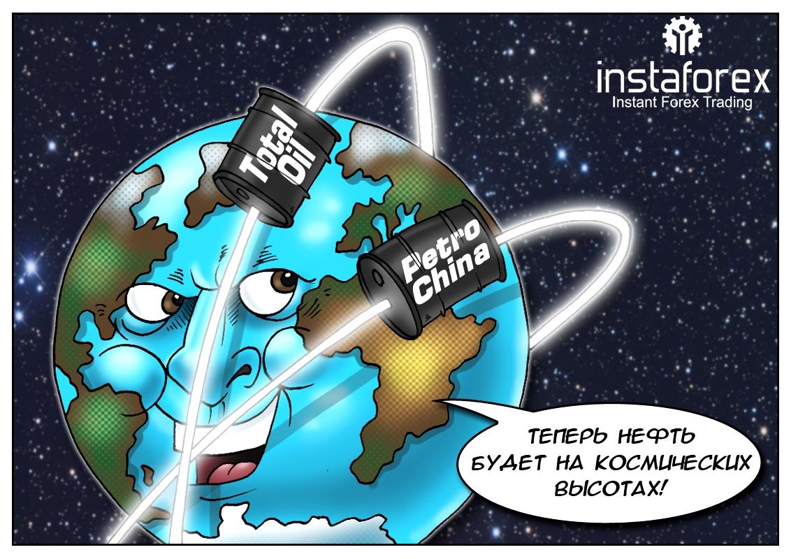 Космическая Одиссея контейнера с нефтью, или привет с Третьей планеты!
