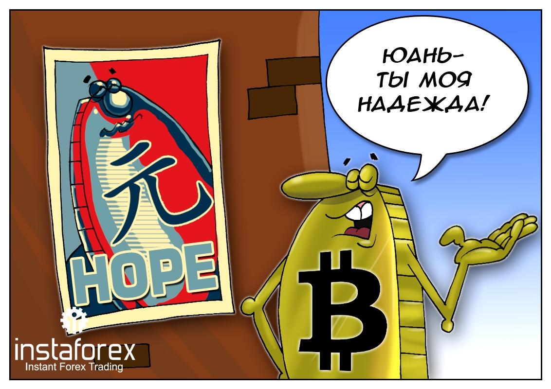 Надежная тихая гавань для bitcoin, или Китай как последняя надежда электронных денег