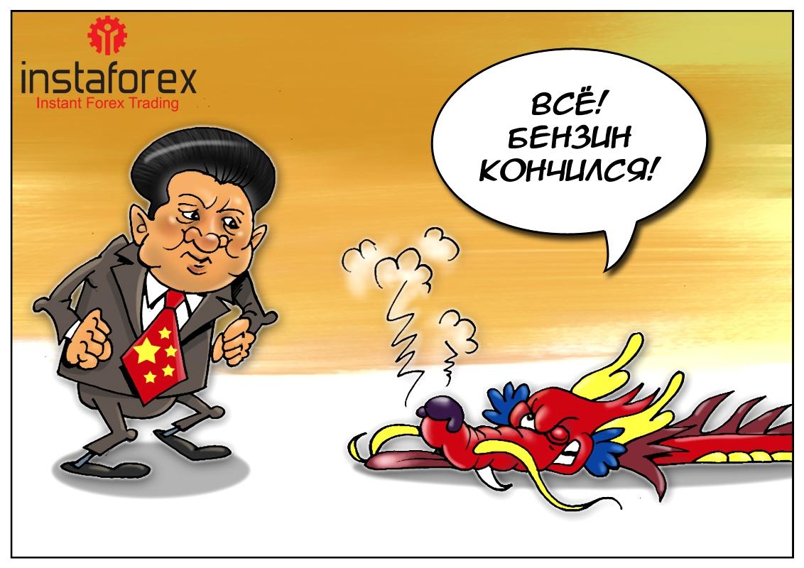 Китай: четверть века жили и горя не знали, пока показатели не упали...