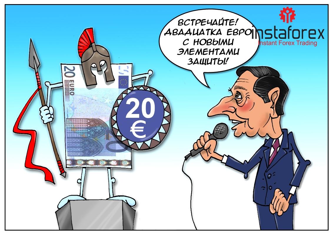 Еврозона: Великолепная двадцатка — или проще выпустить новую, чем защитить старую