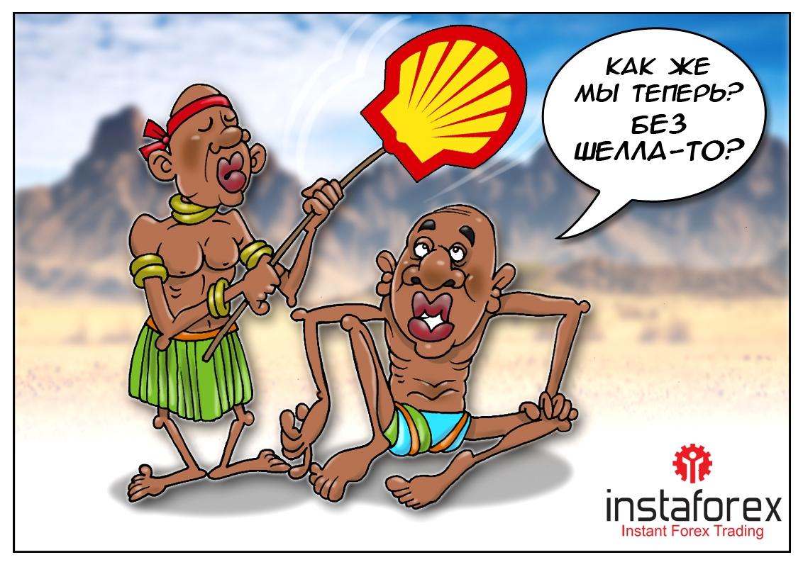 Африка нефтяникам не по карману, или преждевременное закрытие сланцевых месторождений