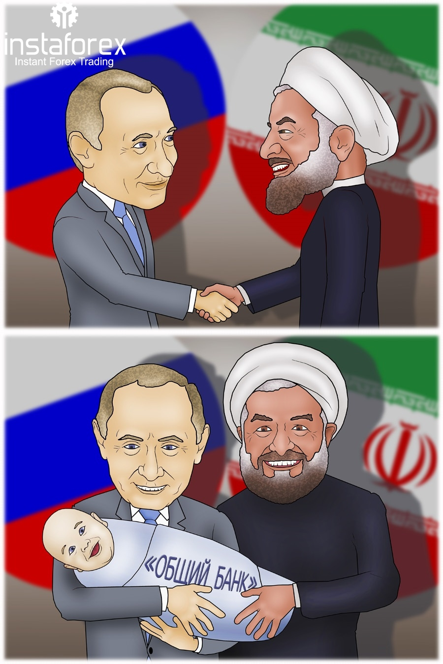Россия и Иран создадут общий банк для взаиморасчетов