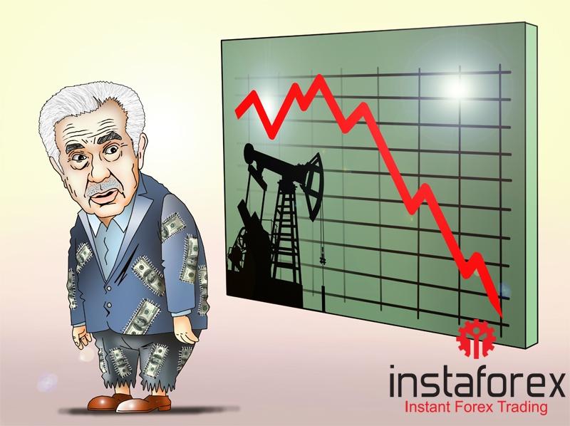 Инвестиционный фонд Карла Айкана терпит убытки