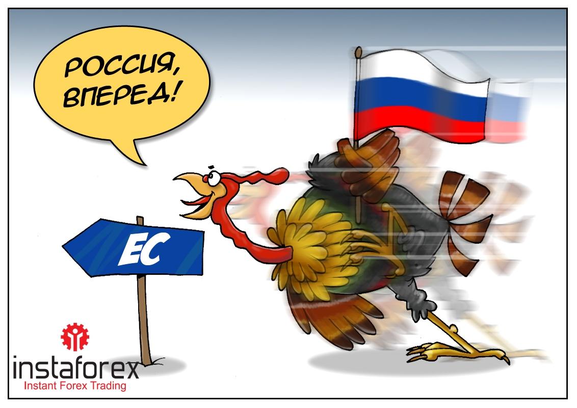 ЕС открывает дорогу российскому производителю, или разрешили завозить, но дома может не хватить!