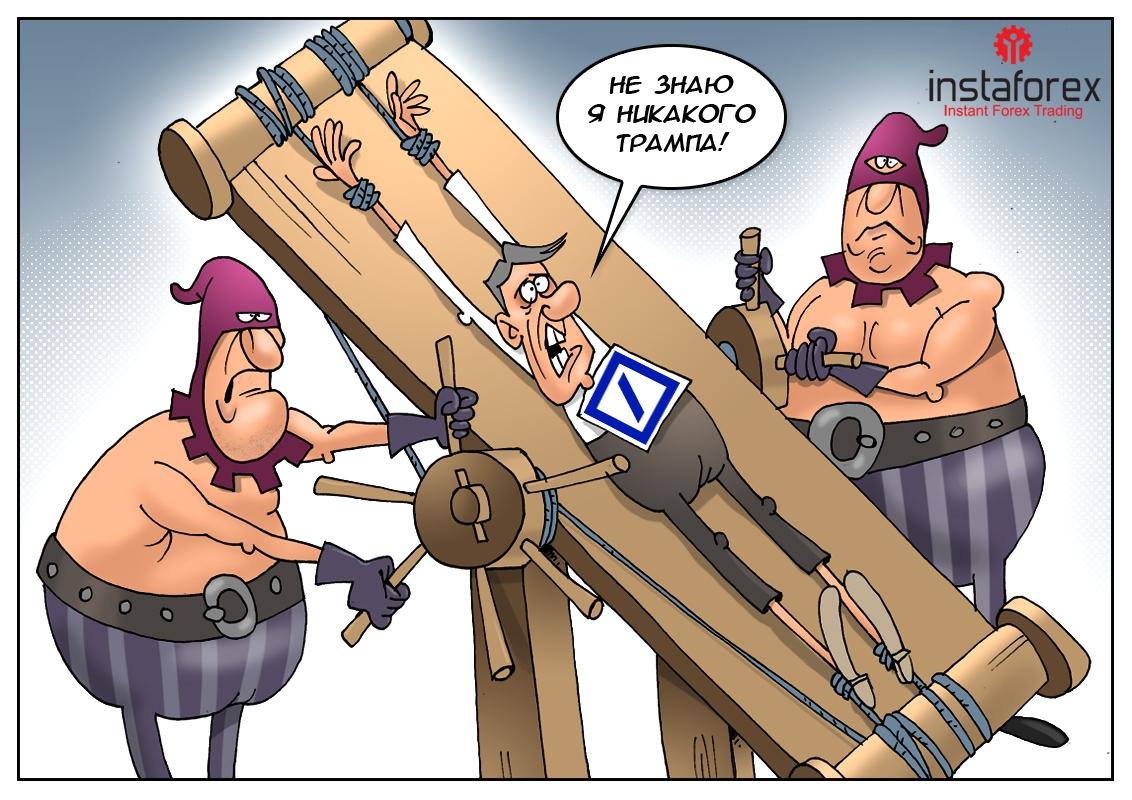 «Банк не выдаст, Конгресс не съест!», или почему Deutsche Bank не сдал Трампа