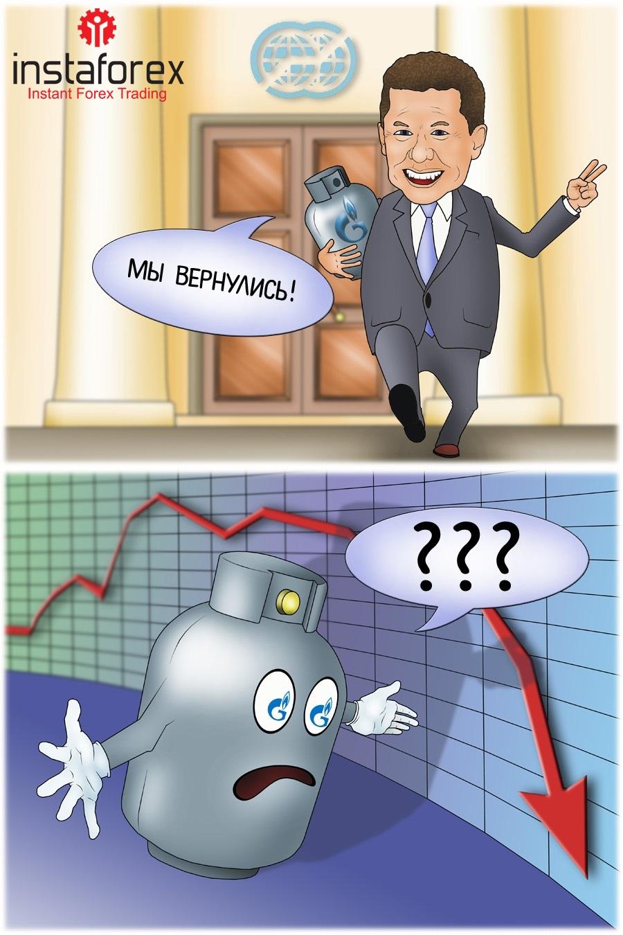 Возвращение «Газпрома» на торги снизило цены на газ