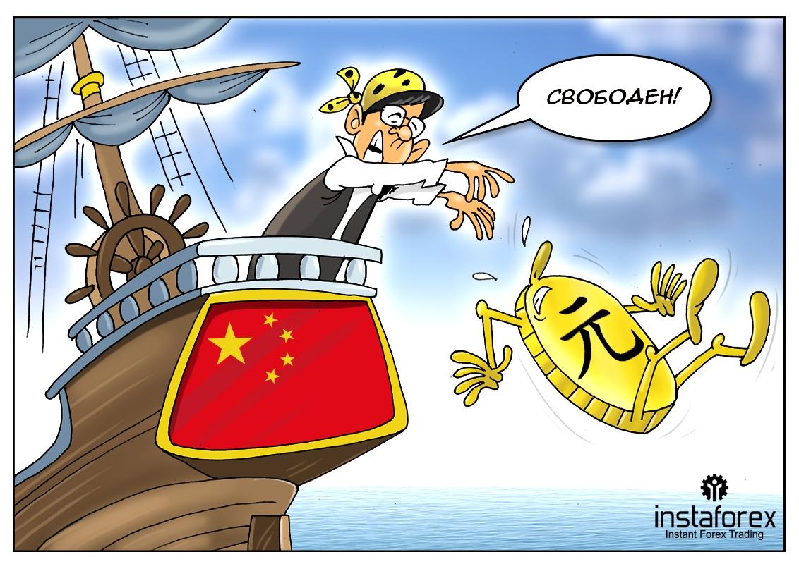 Прощальная песенка юаня: Навстречу неизведанной судьбе, один плыву на корабле!