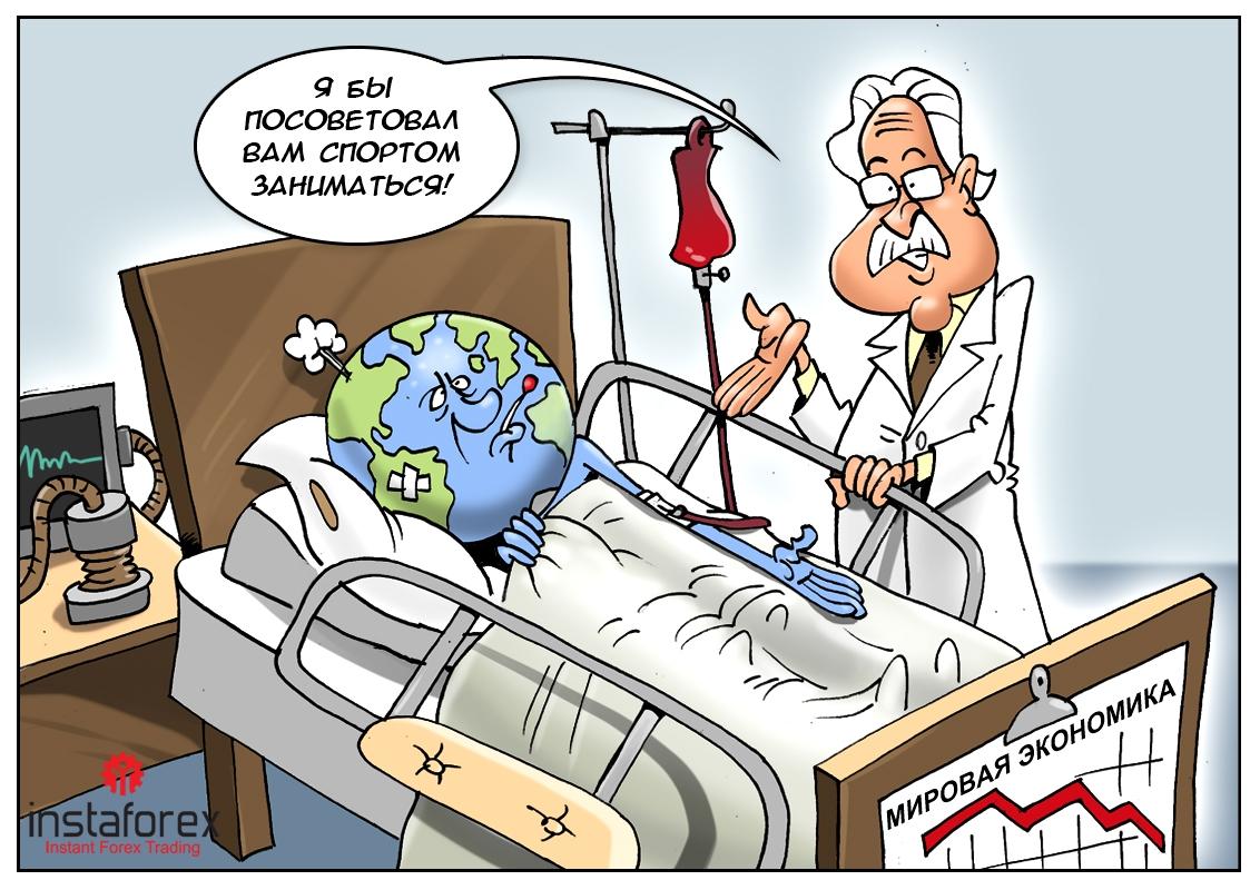 Панацея от всех бед, или терпенье и труд — мировую экономику спасут!
