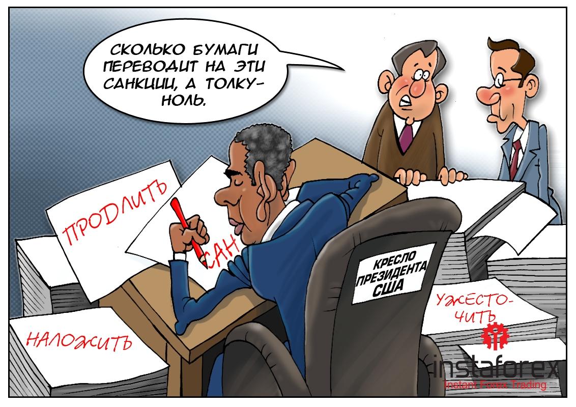 Российский колорит: От смеха больше нету сил. Обама санкции продлил!