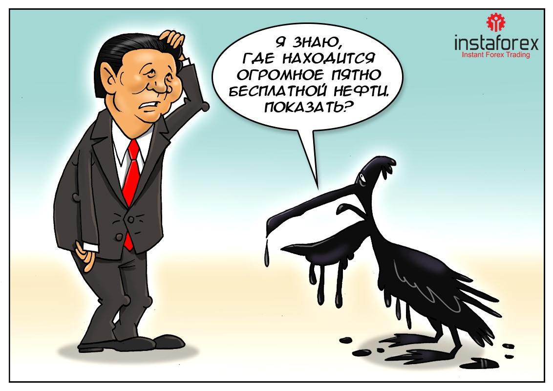Сложные отношения: сокращает поставки Китай — вот, что значит «друзьям доверяй»...