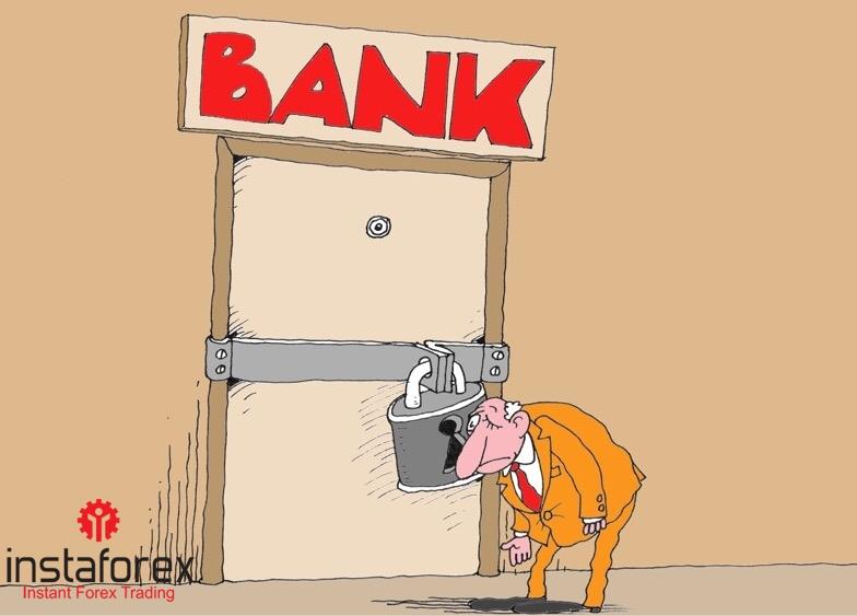 Deutsche Bank закрывает 188 филиалов