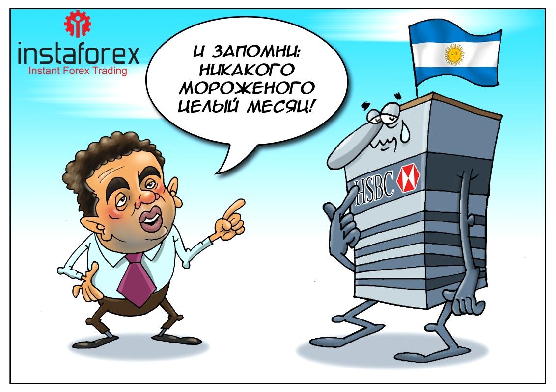 Элементарные трудности перевода, или что заработано в Аргентине - остается в Аргентине!